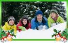 Семейный зимний отдых