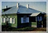 Дом-музей в Алакаевке, где жила семья Ульяновых