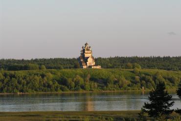 Архангельская область, Общие виды