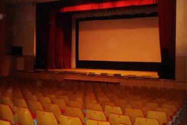 кино-зал