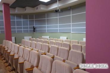 Зал для киносеансов