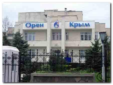 """Общие виды санатория - """"Орен-Крым"""""""