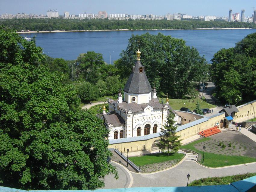 официальный сайт киевской городской администрации