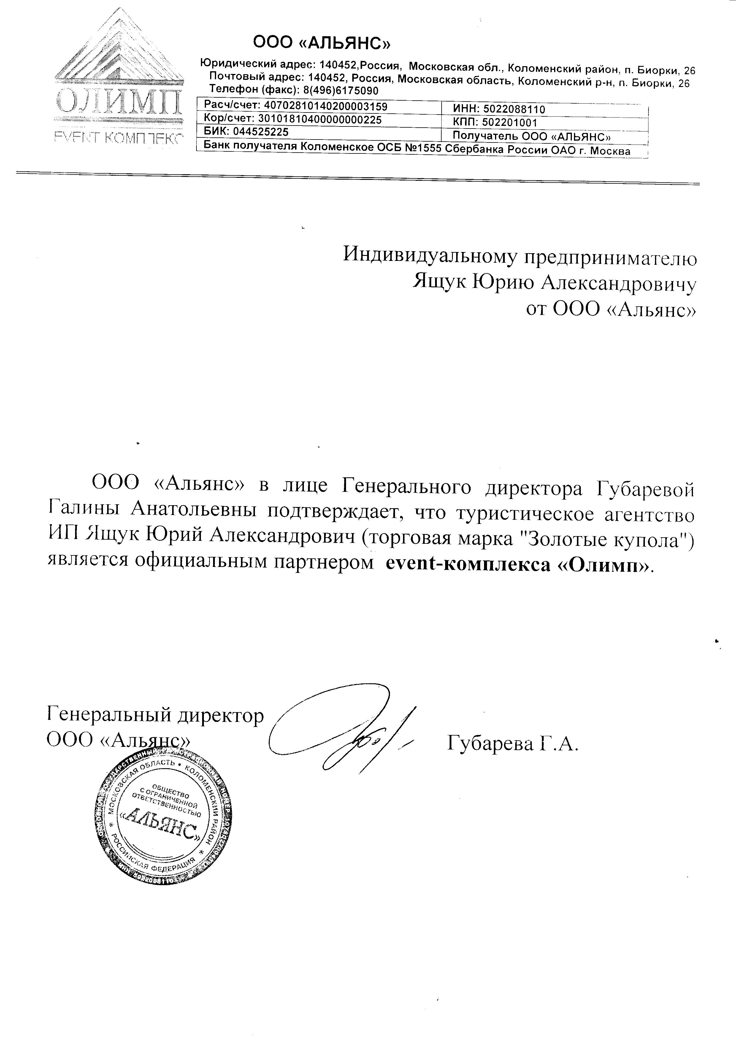Платья Казино В Архангельске