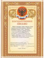 От отдела по культуре, спорту, туризму и делам молодежи при Администрации г. Протвино