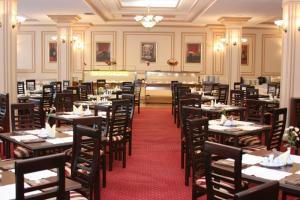 Ресторан «Атлас»