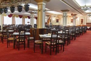 Ресторан Атлас