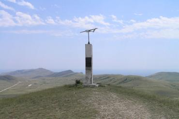 Коктебель, Гора Клементьева