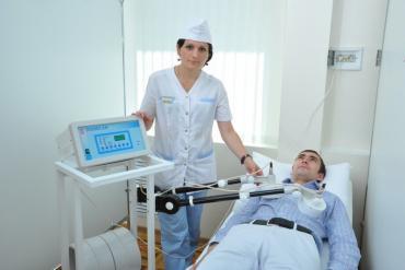 Лечение 2 ЦентрСоюз Кисловодск